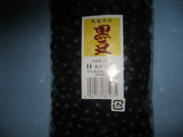 北海道産 黒豆 250g
