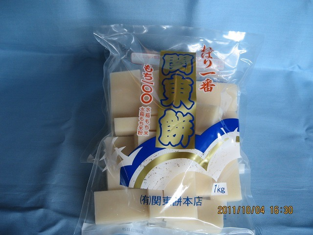 関東餅 1kg