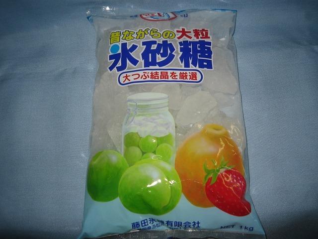 大粒結晶 氷砂糖1kg